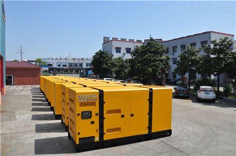 40千瓦静音柴油发电机投标