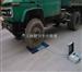 SCS-QC-DB-渭南便携式电子轴重秤厂家
