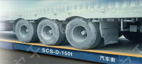100吨防水汽车衡,IP68级防水100t汽车电子衡
