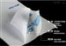 天津熱敏快遞單打印紙三層空白電商物流標簽
