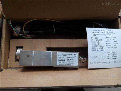 FW-0.5T合金钢静载配料罐称重模块FW-500KG