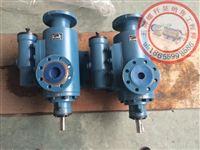 螺杆泵HSND80-46黄山铁人三螺杆泵船级社