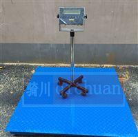 瑞昌1000kg防爆地磅/本安型2噸電子平臺秤