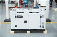 15千瓦静音柴油发电机外接面板