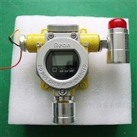 防爆型液化气泄漏报警器 工业气体探测器