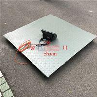 上海2吨双层电子地磅,嘉定3t电子平台秤