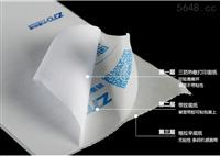 天津热敏快递单打印纸三层空白电商物流标签
