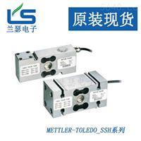 SSH-1000kg报价
