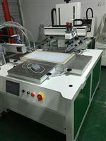亞克力標牌絲印機玻璃鏡片絲網印刷機