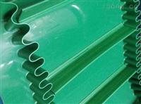 綠色PVC裙邊邊擋板輸送帶