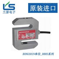 DBHS-1t称重传感器