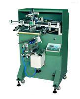 鱼竿丝印机长杆滚印机标杆丝网印刷机