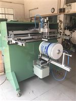 塑料桶丝印机涂料桶滚印机矿泉水桶印刷机