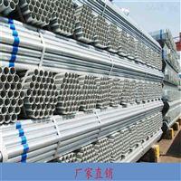 7075铝管-3003毛细铝管,LY12抗折弯铝管