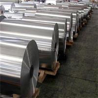 4032铝带7050防锈铝带34mm-1100耐腐蚀铝带