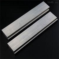 2A12铝排,5154抗折弯铝排*7050可拉伸铝排