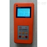 一氧化碳氧气二氧化氮三合一气体检测仪
