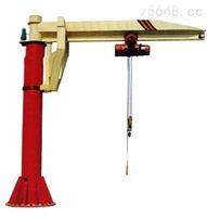 BZ-KBK定柱式旋臂起重機