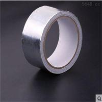 7075铝带-3003耐冲击铝带,1070高精度铝带