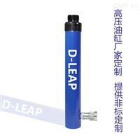 分离式液压千斤顶轻巧、使用、携带均方便