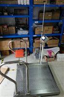 带斜坡300KG透析轮椅秤 300公斤电子轮椅称