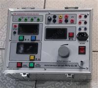 手提式继保仪 单相继电保护测试仪