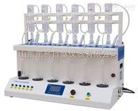 全自動智能蒸餾儀