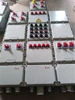 380v防爆照明动力配电箱