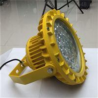 120W防水LED防爆泛光灯