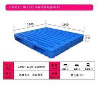 辉县塑料托盘厂家,化工厂吹塑托盘