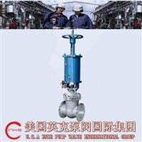 进口气动闸阀的工作原理及使用方法